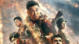 Ce blockbuster, à la fibre patriotique prononcée, met en scène un ex-soldat chinois dans une zone de guerre en Afrique.  (affiche )