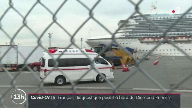 Covid-19 : un Français diagnostiqué positif à bord du Diamond Princess