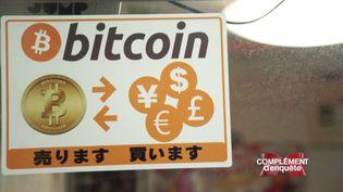 Bitcoins (CAPTURE ECRAN FRANCE 2)