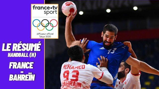 Les Bleus s'imposent largement (42-28) face à Bahreïn et filent en demi-finale olympique pour la quatrième édition consécutive.