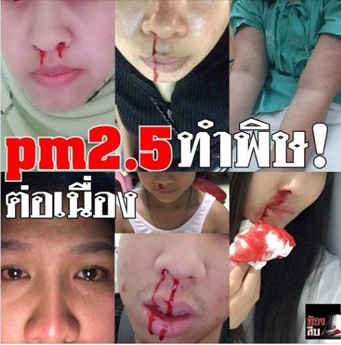 """""""Microparticules de 2,5 : elles nous rendent malades en un instant"""", est-il écrit en thaï sur cette image diffusée sur Facebook (CAPTURE ECRAN FACEBOOK)"""
