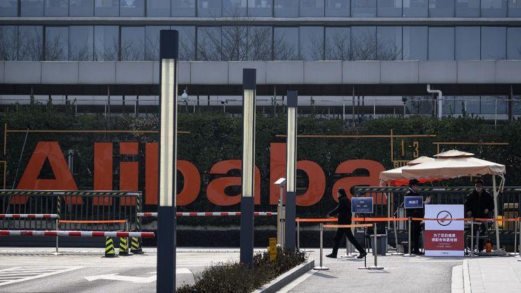 Le siège du géant chinois du e-commerce Alibaba à Hangzhou, ville située à 175 km au sud-ouest de Shanghai, le 5 février 2020. (NOEL CELIS / AFP)
