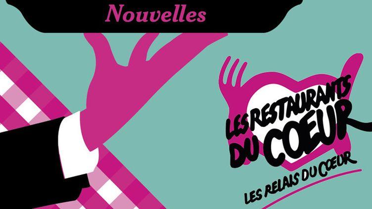 """Détail de la couverture de """"13 à table !"""" (édition 2014)  (Pocket)"""