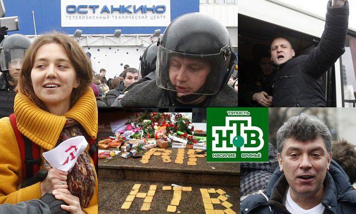 Le samedi 18 mars 2012, manifestation de l'opposition devant la tour de la télévision, Ostankino (Oстанкино) et funérailles de «la télé qui dit la vérité». Boris Nemtsov (en bas) et Sergueï Oudaltsov sont présents. Sur Twitter, le logo de NTV devient «Nacilié, (violence), Toupoct' (bêtise), Vranie (mensonge)». (Twitter, Reuters/Maxim Shemetov/Mikhail Voskresensky)