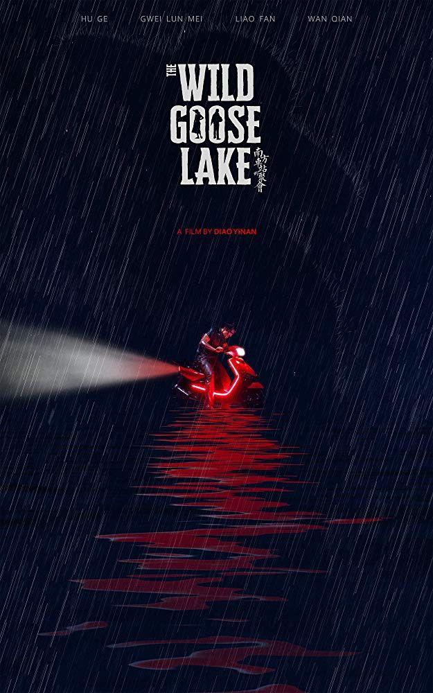 """""""Le Lac aux oies sauvages"""" de Diao Yinan (MEMENTO FILMS DISTRIBUTION / ALLOCINE)"""