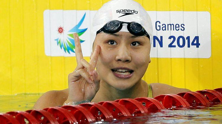 Chen Xinyi contrôlée positif (? REUTERS FILE PHOTO / REUTERS / X03763)