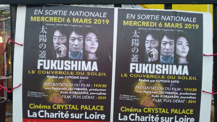 "Le film ""Fukushima le couvercle du soleil"" est sorti le 6 mars 2018. (Fabien RANDRIANARISOA / RADIO FRANCE)"