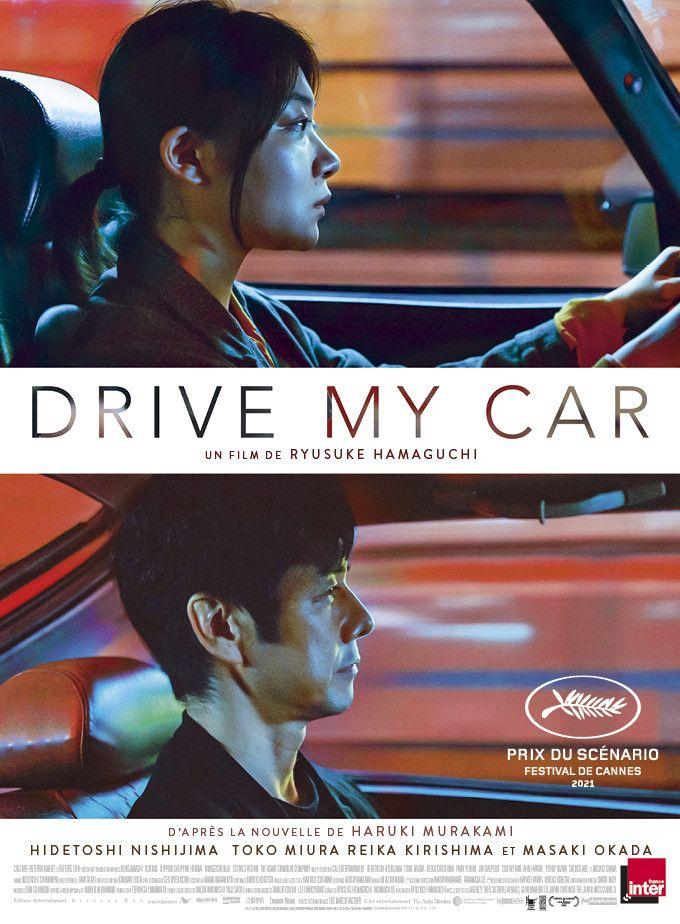 """L'affiche de """"Drive my Car"""" deRyusuke Hamaguchi (2021). (DIAPHANA DISTRIBUTION)"""