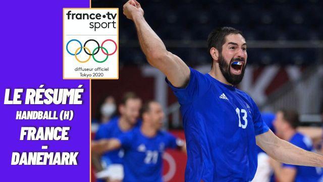 L'équipe de France récupère la médaille d'or olympique après avoir échoué à Rio. Les Bleus ont difficilement battu le Danemark de deux buts (25-23). Les coéquipiers de Michaël Guigou décrochent leur troisième médaille d'or aux Jeux Olympiques.   Retrouvez le résumé d'une rencontre forte en émotions.