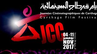 Affiche de l'édition 2017 des des Journées cinématographiques de Carthage (JCC )