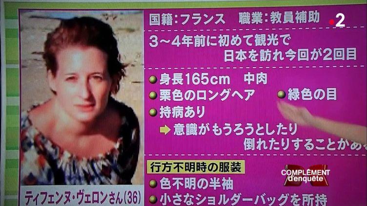 Thiphaine Véron a disparudans la région de Nikko au Japon à l'été 2018. (COMPLÉMENT D'ENQUÊTE/FRANCE 2)
