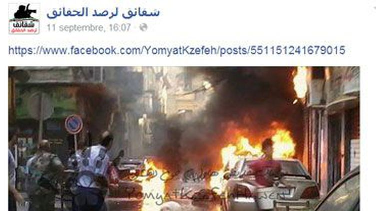 Capture écran de la page Facebook qui tente de comptabiliser les obus de mortier qui tombent sur Damas (DR)