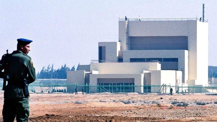 Le centre de recherche nucléaire d'Inshas, à 60 km au nord du Caire. (MOHAMAD AL SEHETY/AP/SIPA)