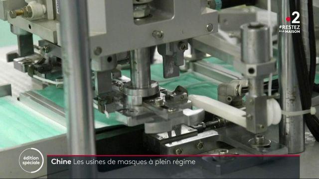 Chine : la cadence s'accélère dans les usines de masques