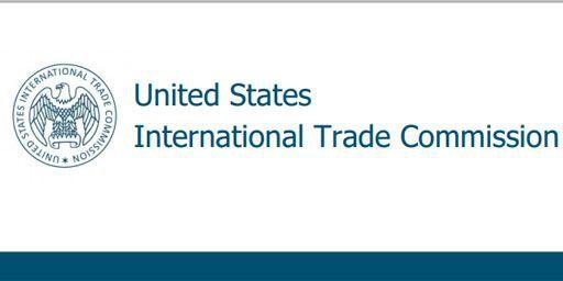 Le logo de l'USITC, le bras armé des USA pour contrôler les investissements étrangers aux Etats-Unis (USITC)