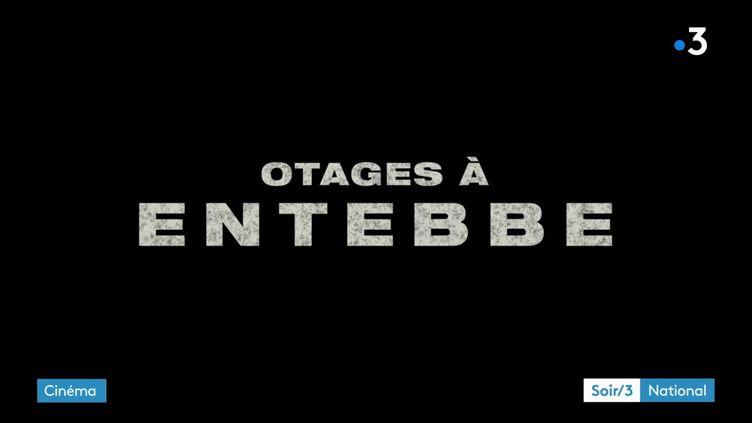 Image d'illustration du film Otages à Entebbe (France 3)
