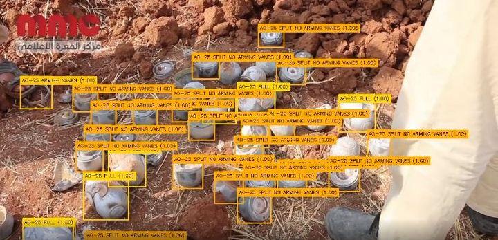 Capture écran du logiciel VFrame de Syrian Archive. (SYRIAN ARCHIVE)
