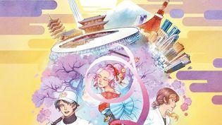 Affiche de l'édition 2021 de la Japan Expo. (JAPAN EXPO)