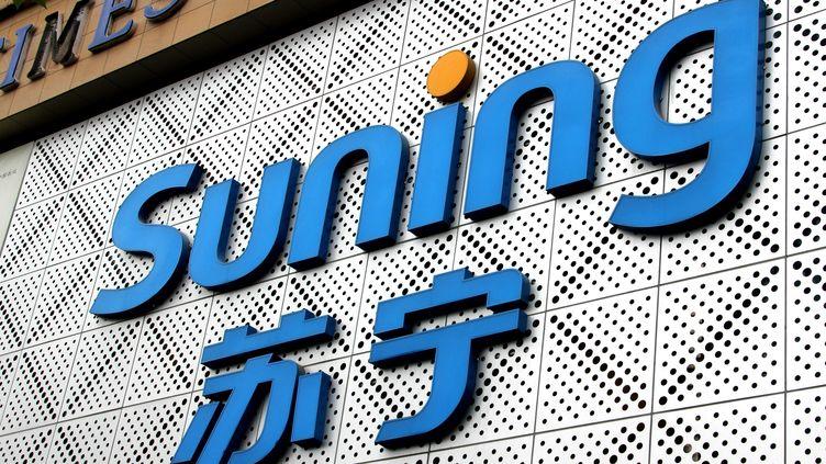Suning, groupe de distribution de produits électroniques et d'électroménager, nouveau propriétaire de l'Inter Milan.  (CHEN JIALIANG / IMAGINECHINA)