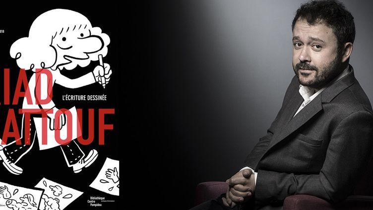 L'affiche de l'exposition consacrée à Riad Sattouf (photographié ici en 2017) à la BPI  (JOEL SAGET / AFP)