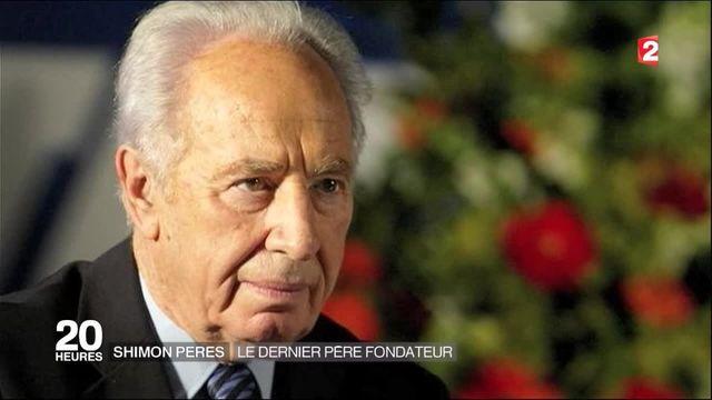 Mort de Shimon Peres, le dernier père fondateur d'Israël