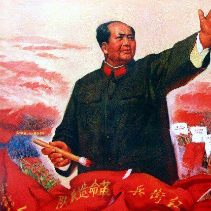 Dans les années 50, la Chine envisageait de reprendre Taïwan. (AFP)