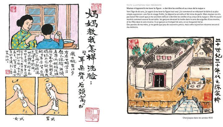 """""""Notre histoire"""", pages 18-19"""