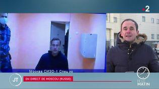 L'opposantAlexeïNavalnycomparaît mardi 2 février devant un tribunal de Moscou pour violation de son contrôle judiciaire. Une audience qui intervient après deux week-ends consécutifs de manifestations hostilesà Vladimir Poutine. (France 2)