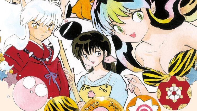 Personnages de la mangaka Rumiko Takahashi. (RUMIKO TAKAHASHI / SHOGAKUKAN)