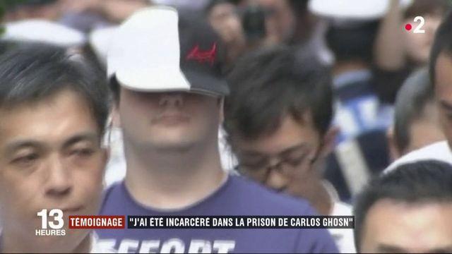 """Témoignage : """"J'ai été incarcéré dans la prison de Carlos Ghosn"""""""
