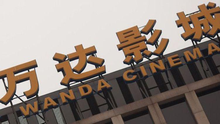 Le groupe chinois Wanda, numéro 1 mondial des salles de cinémas  (ED Jones/ AFP)