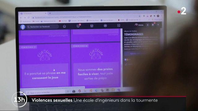 Violences sexuelles : des témoignages anonymes recueillis dans une école d'ingénieurs