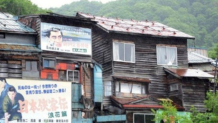 La dette de Kubari, au Japon, atteint 640 millions d'euros. (AFP/THOSHIFUMI KITAMURA)