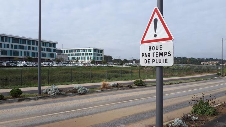 Le site de l'hôpital de Carcassonne le 17 octobre 2018. (BENJAMIN MATHIEU / RADIO FRANCE)