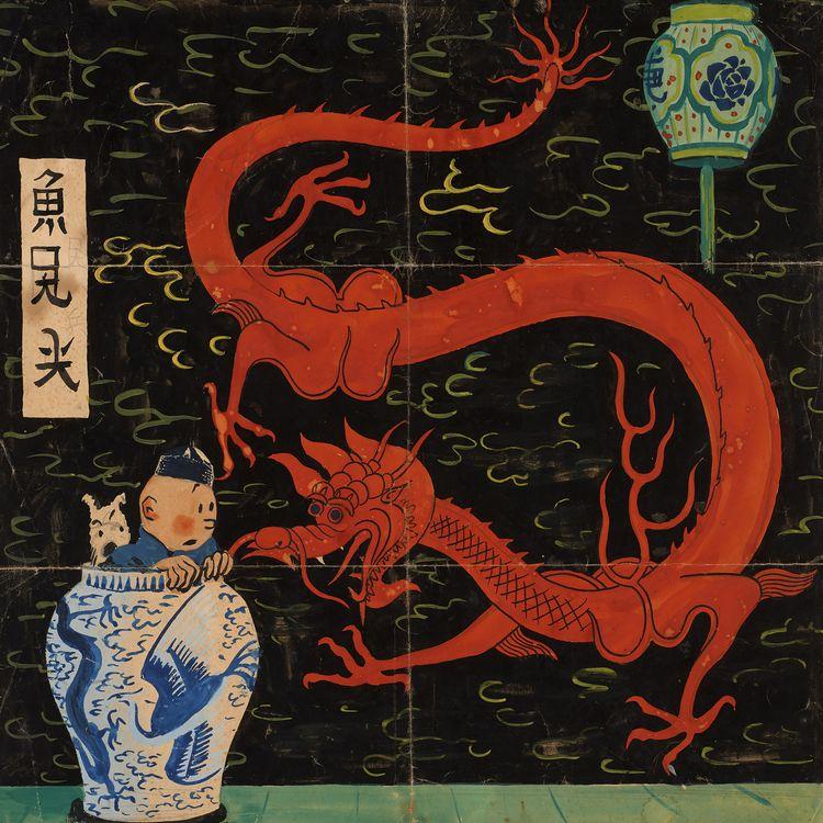 """Le projet de couverture de l'album de Tintin """"Le Lotus bleu"""" réalisé par Hergé en 1936, mis aux enchères le 14 janvier 2021 par la maison Artcurial. (HERGE / MOULINSART 2020)"""