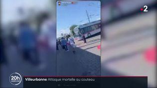 Des images de l'attaque au couteau à Villeurbanne, près de Lyon. (FRANCE 2)