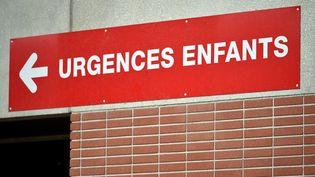 L'hôpital Purpan de Toulouse. (REMY GABALDA / AFP)