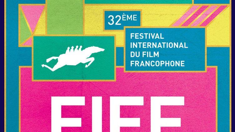 Affiche de la 32e édition du Festival international du film francophone de Namur  (FIFF 2017)