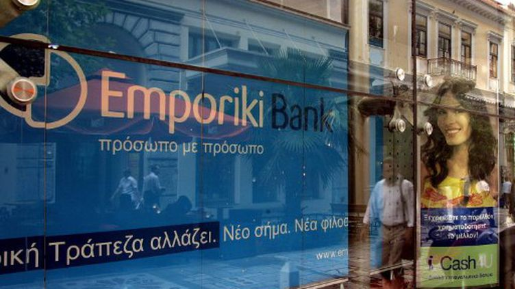 La banque Emporiki, filiale du Crédit Agricole (AFP/LOUISA GOULIAMAKI)