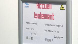 En cas de doute, il est possible de faire un test de dépistage au Covid-19 dans certains hôpitaux. (France 3)