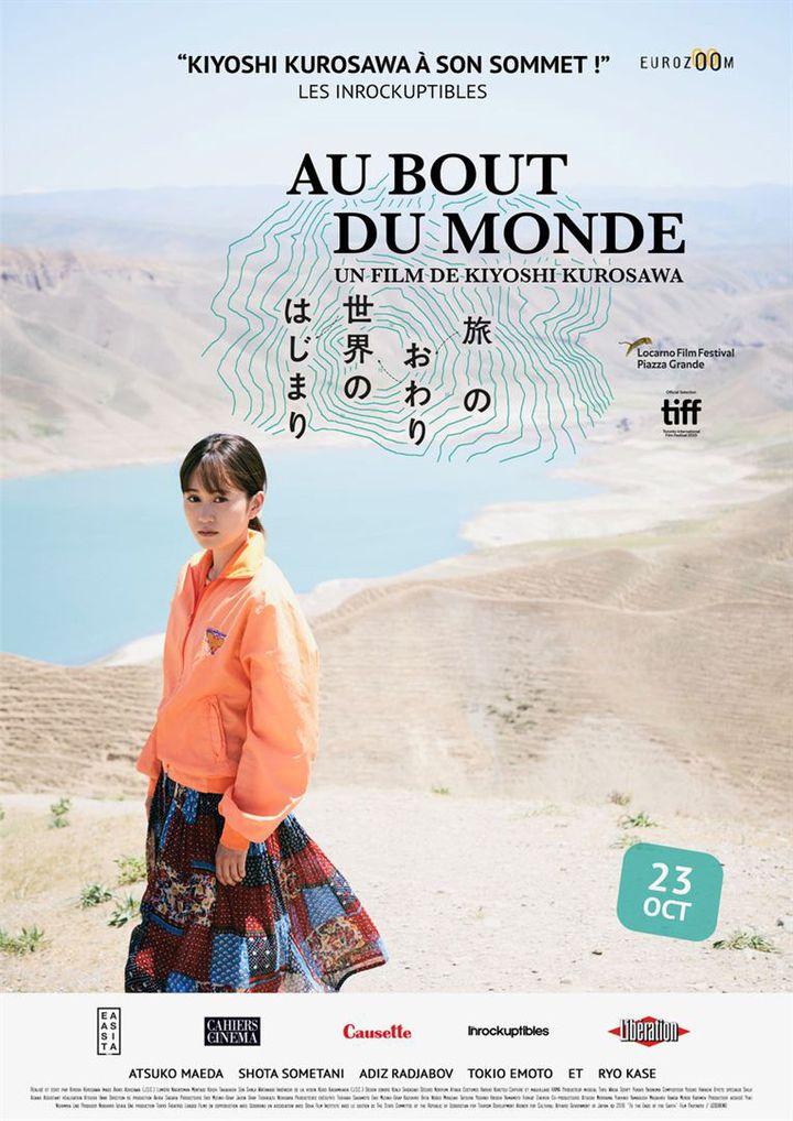 """L'affiche de""""Au bout du monde"""" de Kiyoshi Kurosawa. (EUROZOOM)"""