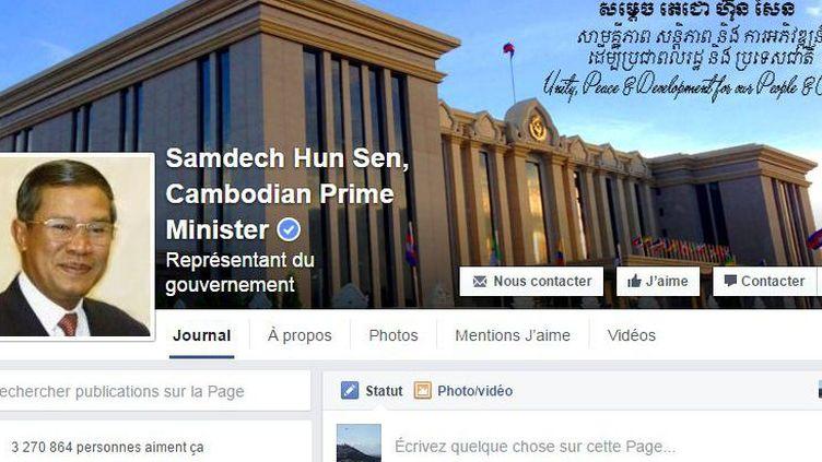 Capture d'écran de la page Faceook du Premier ministre Hun Sen (DR)