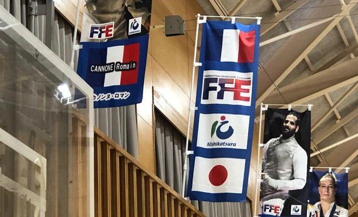 Les champion.ne.s de l'escrime française s'affichent dans le centre d'entraînement de Nishikatsura (Japon) le 15 juillet 2021 (CECILIA BERDER / FRANCEINFO / RADIO FRANCE)