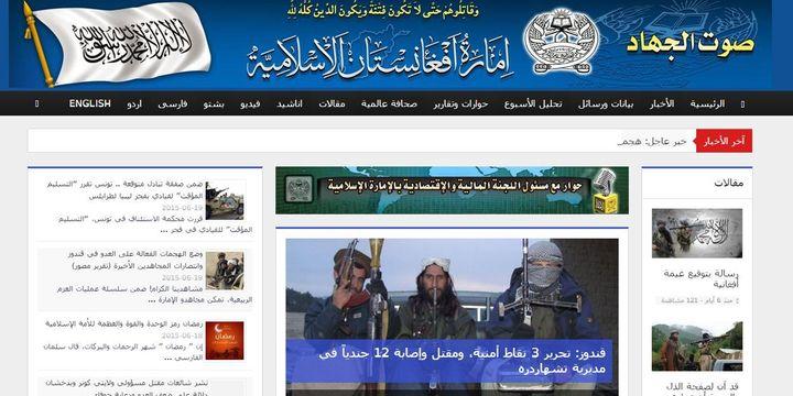 Capture d'écran du site internet des talibans