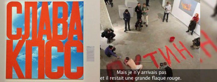 A gauche, «Gloire au PCUS», parfait exemple de «sots art» signé Eric Boulatov (2003-2005). A droite, Matveï Krylov trace avec sa tête les lettres du nom «Poutine» (2014).  (DR / «Kollektsia» // capture d'écran / webdocus.lesoir.be/artivismerusse/)