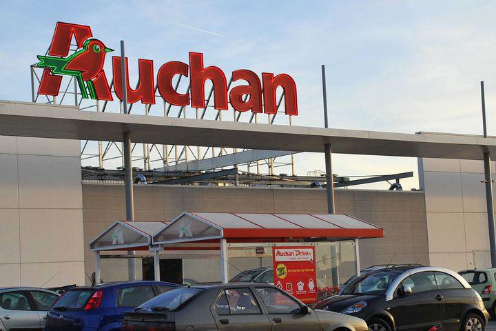 La moussaka et les lasagnes de marque Auchan ont été retirées. (MAXPPP)