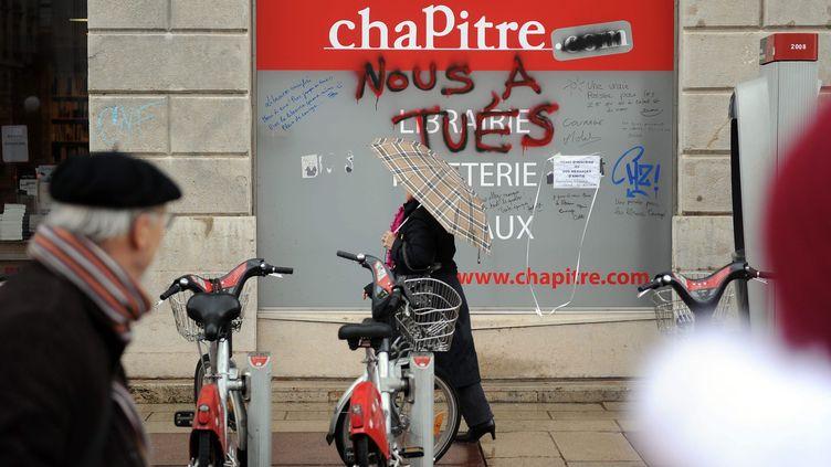 Une librairie Chapitre à Lyon (Rhône), le 2 décembre 2013. (  MAXPPP)