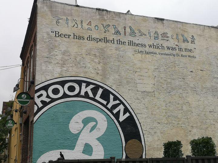 Le logo de The Brookln Brewery fondée en 1988, est signé du graphiste américain Milton Glaser. (PICTURE ALLIANCE / GETTY IMAGES)