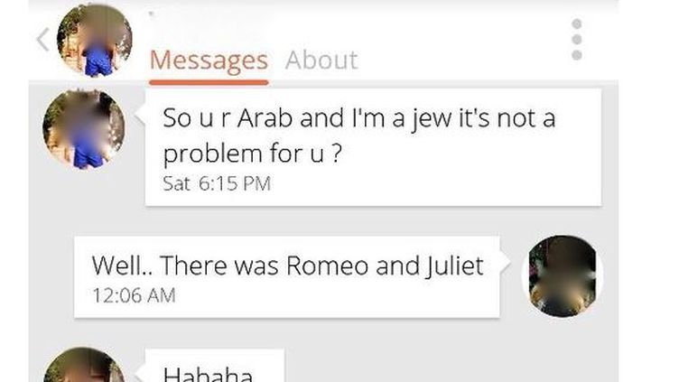 Capture d'écran d'une conversation sur Tinder entre une Palestinienne et un Israélien. (PALESTINDER.TUMBLR.COM/ FRANCETV INFO)