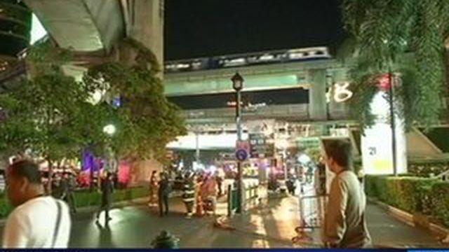 Bangkok : une vingtaine de morts dans l'explosion d'une bombe